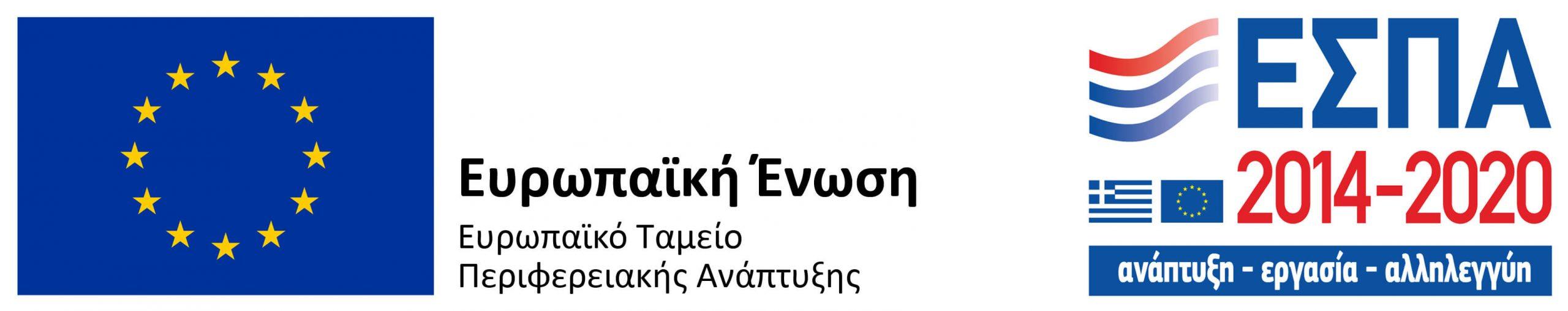 A European Union Banner